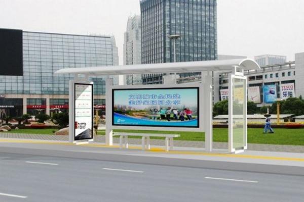 城市公交候車亭的設計方案: